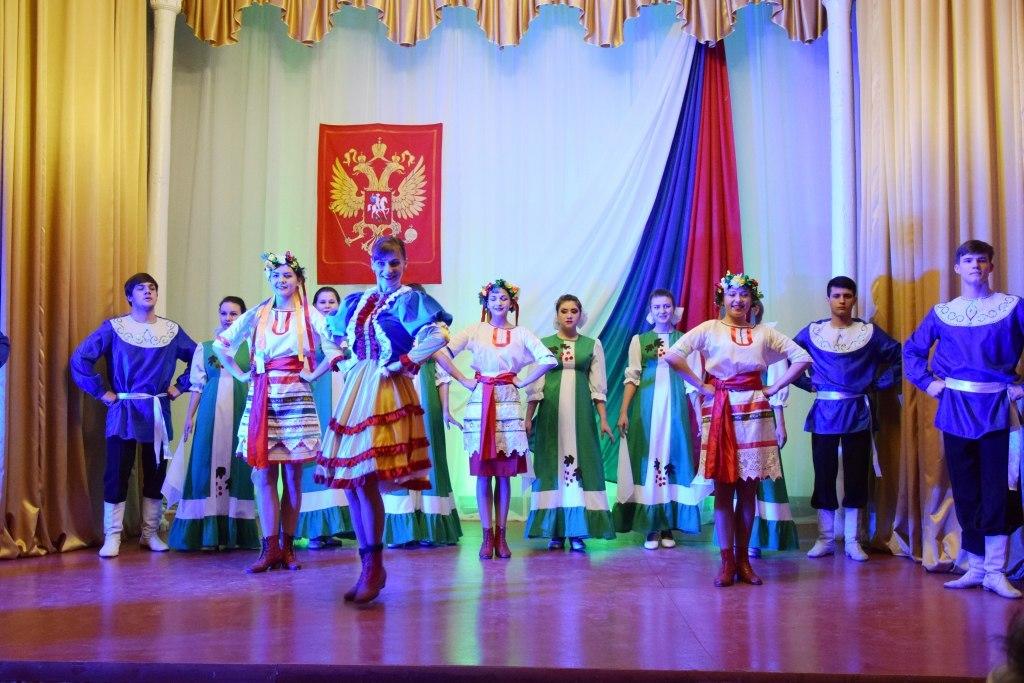 Праздник народного единства в РДК
