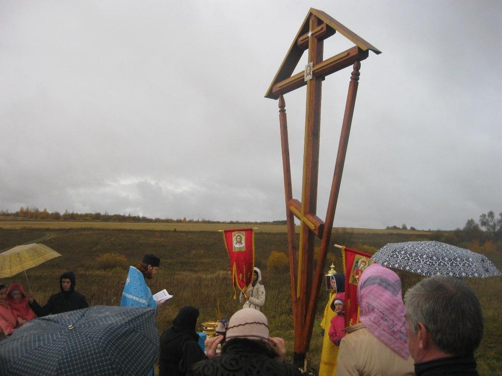 Освящение поклонного Креста на въезде в село Крюковка