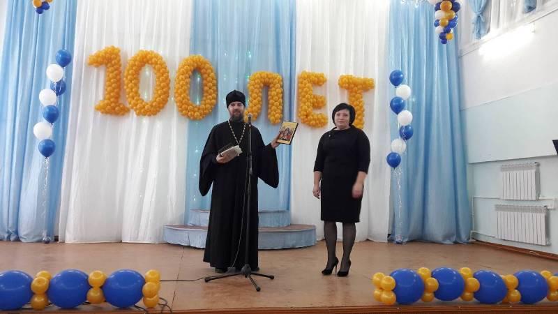 Юбилей МБОУ Лукояновской СШ № 2