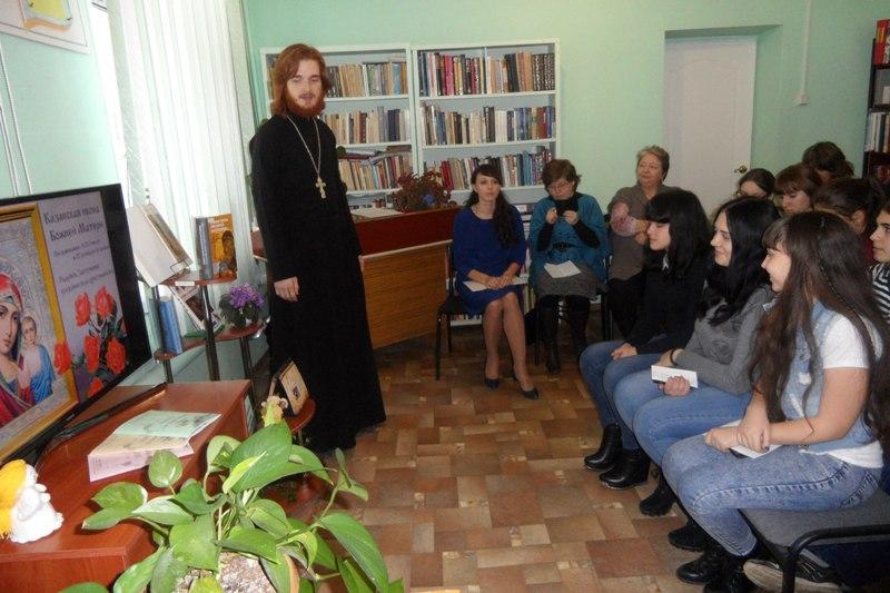 Читательские конференции «Мудрость и благодать православной книги»