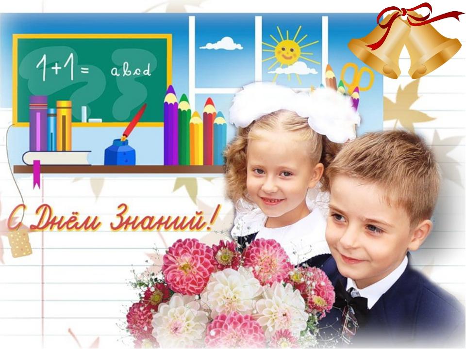 День знаний в Лукояновском благочинии