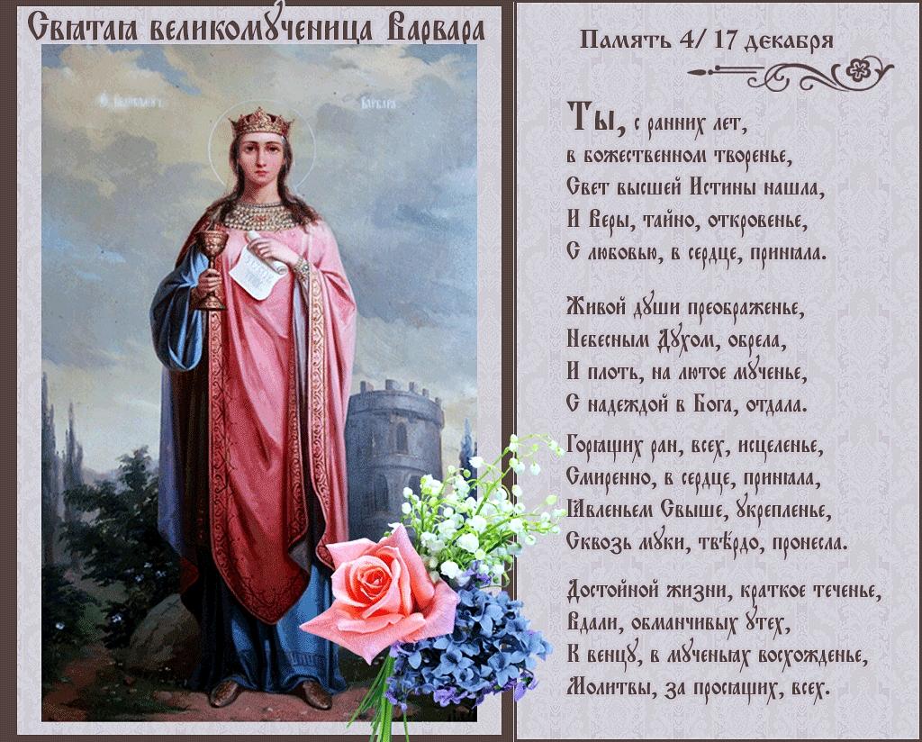 Молебен в селе Большое Маресьево