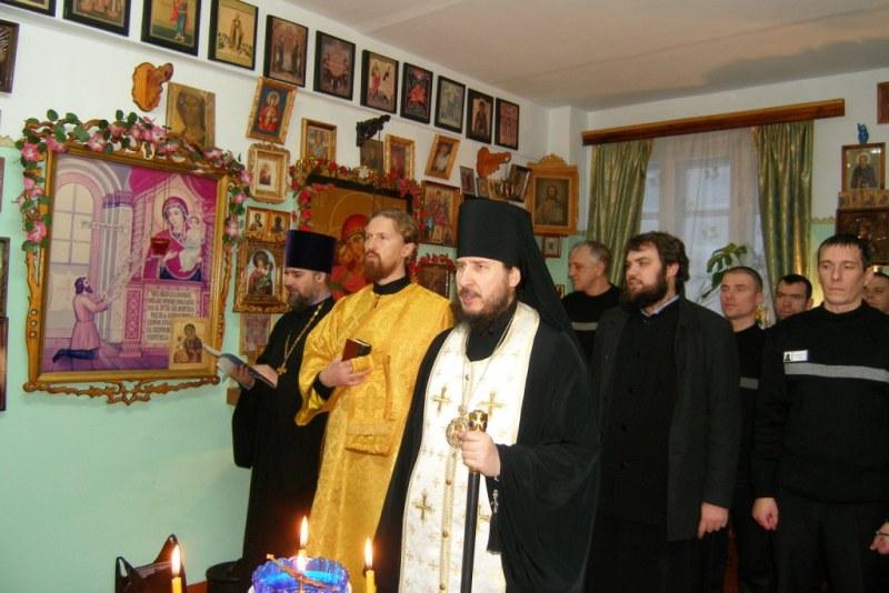 Епископ Лысковский и Лукояновский Силуан совершил визит в ИК-20