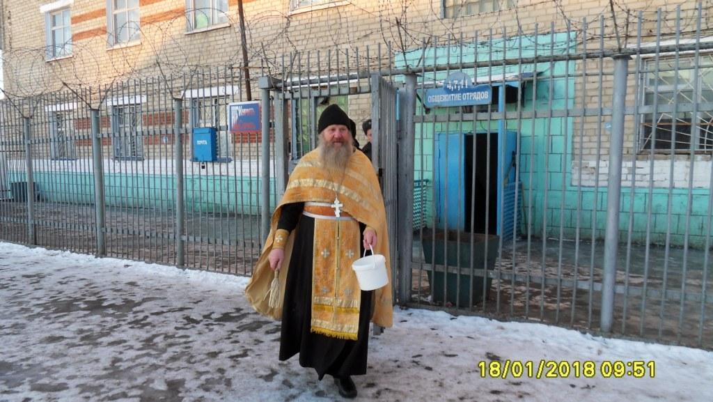 В    ИК-20 отметили праздник Святого Крещения