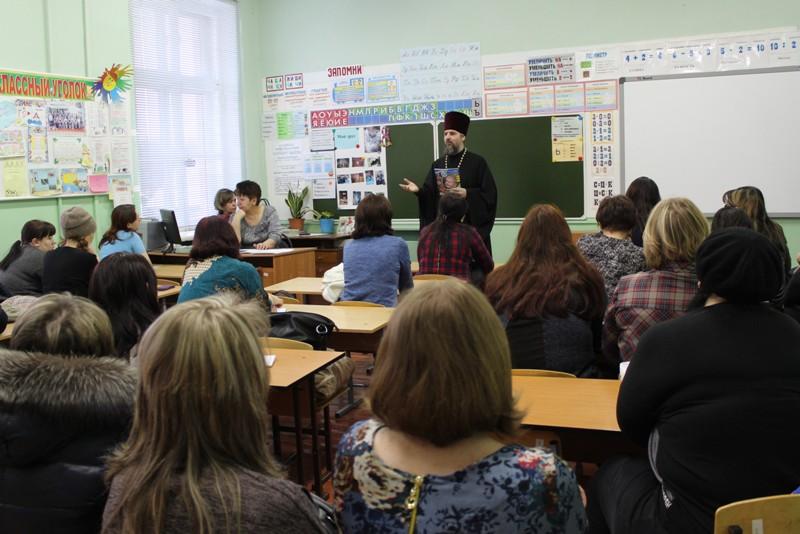 Родительское собрание в МБОУ СШ №2 г. Лукоянова