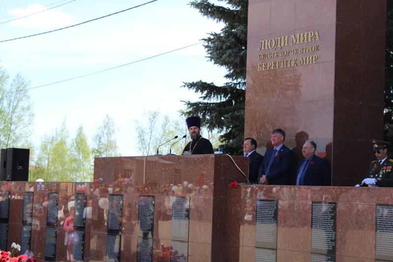 Великий День для Русского народа